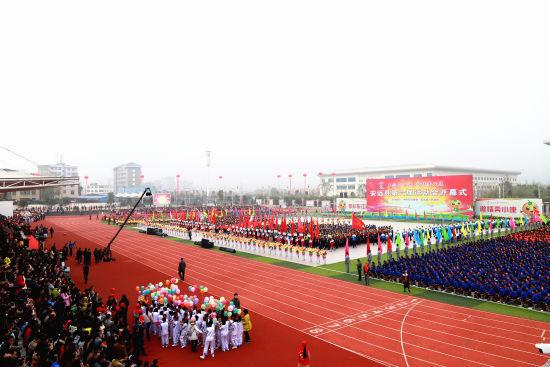 安远县举办最大规模全民运动会 4000人参赛