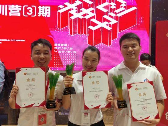 第六届中国公益慈善项目大赛:江西获三个金奖