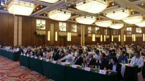 世界温泉健康养生大会在宜春召开
