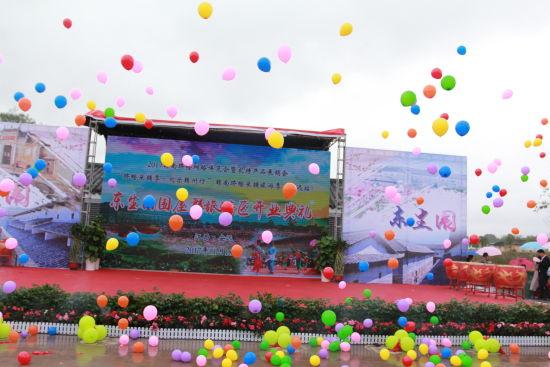 安远东生围围屋群旅游区开业典礼启动 预计明年1月完工