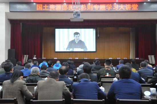 江西省国土资源厅设分会场。李绍荣 摄