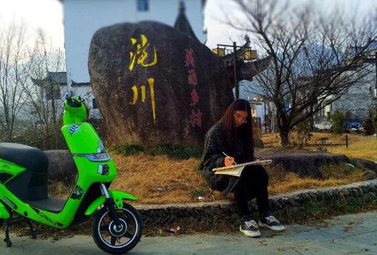中国最美乡村旅游景点首次投放共享电动车