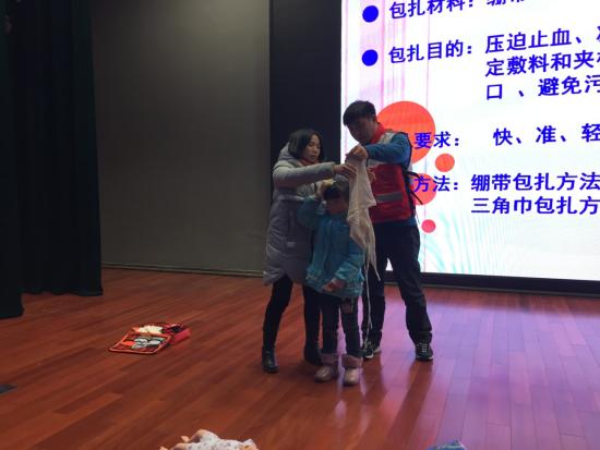 九江小学举行生命健康安全教育亲子讲座