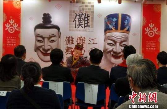 """被誉为""""中国古代舞蹈活化石""""的江西南丰傩舞6日亮相日本东京中国文化中心,为当地民众带了一场极具江西文化特色的演出。 平懿 摄"""