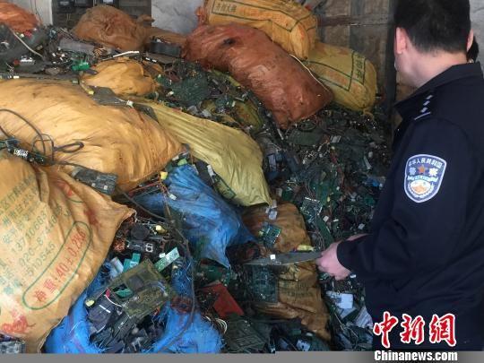 警方查扣冶炼生产原料废弃电路板、旧电线等电子垃圾40多吨。警方供图
