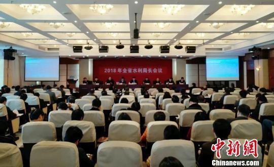 2018年江西省水利局长会议2月8日在南昌召开。该省水利系统2017年累计落实水利投资228亿元,比2016年增长21%。 王剑 摄