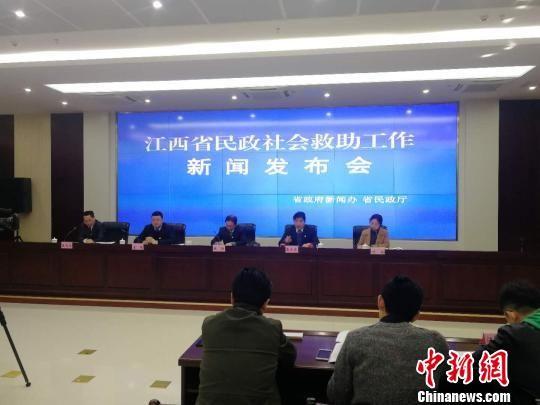2月8日,江西省民政社会救助工作新闻发布会举行。 苏路程 摄