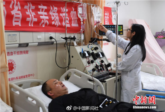 江西民警捐献造血干细胞挽救18岁病患生命_中新网江西新闻