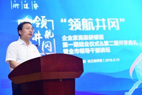 江西省吉安市委书记胡世忠讲话