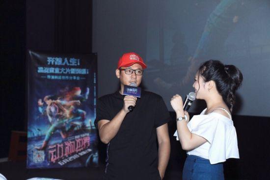 电影《动物世界》南昌路演韩延畅谈角色成长经历