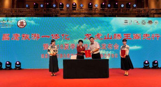 昌鹰旅游一体化 龙虎山滕王阁先行暨2018夏季旅游_旅游推荐
