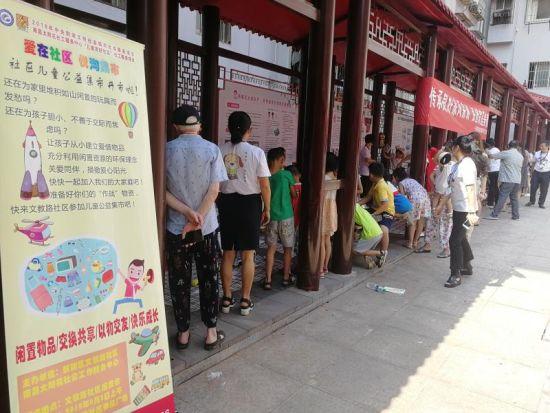 南昌太阳花社会工作服务中心