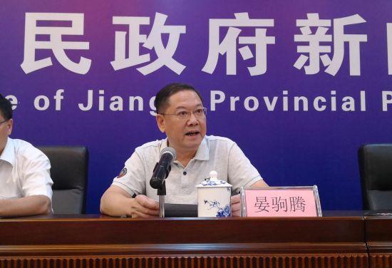 龙8国际娱乐手机登录省运会组委会副主任、省体育局局长晏驹腾介绍第十五届省运会总体情况。