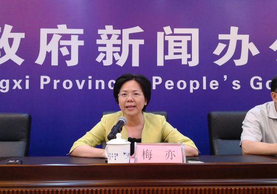 龙8国际娱乐手机登录省运会组委会执行主任、中共景德镇市委副书记、市长梅亦介绍了第十五届省运会筹备工作主要情况。