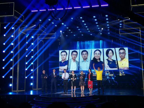 """第五届""""创青春""""中国青年创新创业大赛互联网组28日晚在龙8国际娱乐手机登录共青城收官"""