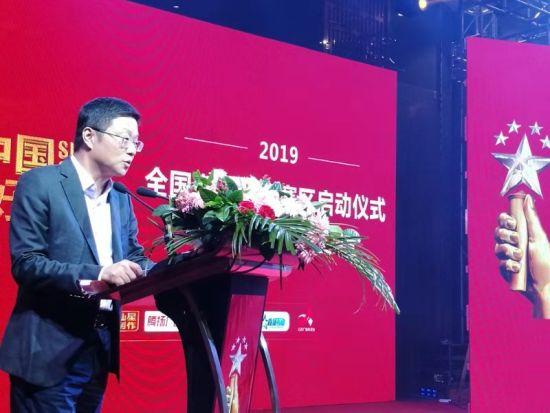 2019中国好声音全国海选江西赛区正式启动