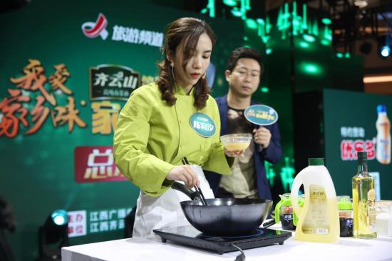 江西旅游频道《齐云山高纯山茶油家庭厨艺赛》第五季总决赛落幕