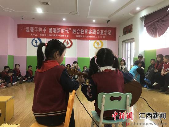 红二(6)中队张天晴为特需儿童表演吉他弹唱