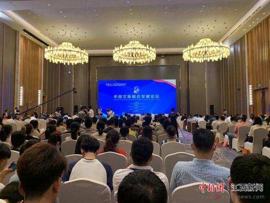 破题中部文旅融合发展 专家建议建立六省文旅合作机构