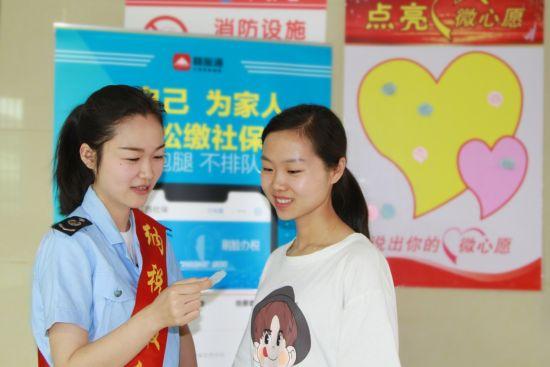 江西芦溪县税务局三举措优化营商环境
