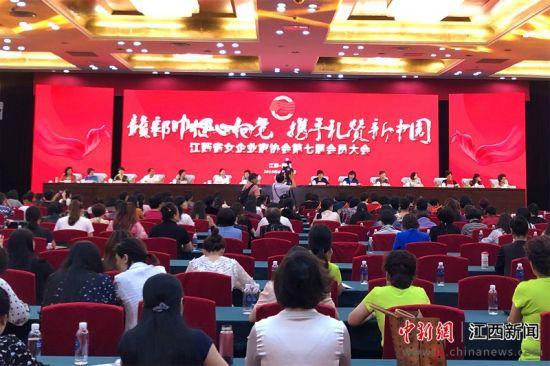 江西女企业家协会五年募集并发出公