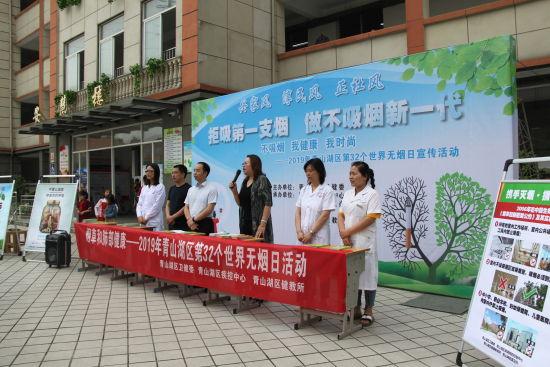 """南昌青山湖區開展""""拒吸第一支煙 做不吸煙新"""