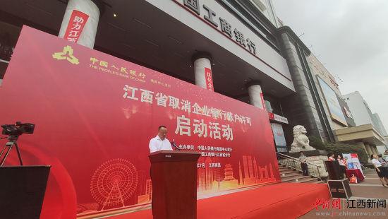 http://www.qwican.com/caijingjingji/1334601.html