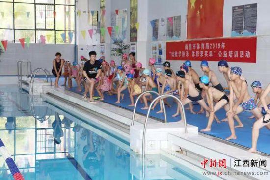 """南昌""""軍娃""""暢享""""水世界"""" 千名學生免費游泳培訓"""