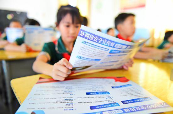 江西省赣州市会昌县希望小学的学生在学习网络安全知识