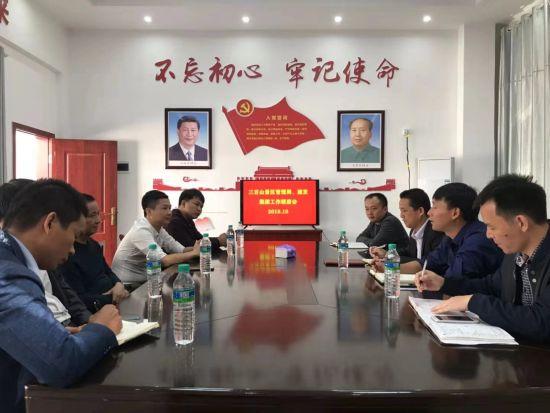 安远县:健全客流应对机制 让假日旅游更顺畅