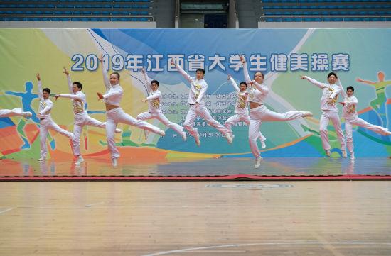 江西省大学生健美操赛开幕式在南