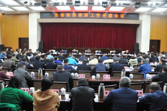 江西省自然资源工作务虚会在南昌