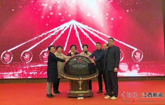 鹰潭文化旅游大数据平台上线 发布冬季旅游产品