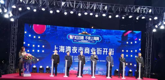 南昌红谷滩上海湾夜市商业街正式