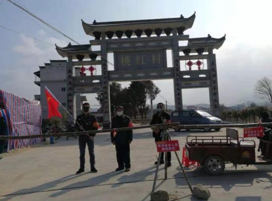 江西彭泽东升镇:一家三代党员 共战抗疫一线