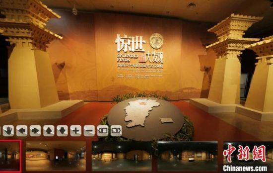 """線(xian)上公共(gong)文化服務不斷檔 江西(xi)開啟""""雲(yun)""""游新(xin)體驗(yan)"""