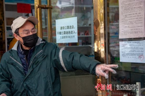 江西吉水:复工复业服务民生