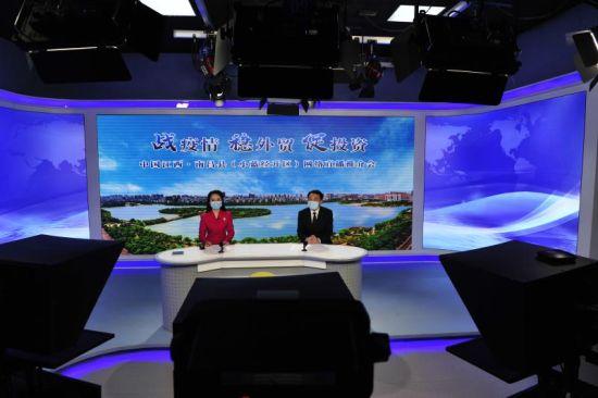500家海内外企业观看直播 线上签约19个项目
