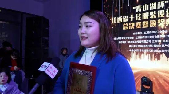 """江西十佳服装设计师为""""时尚创意江西""""发声"""
