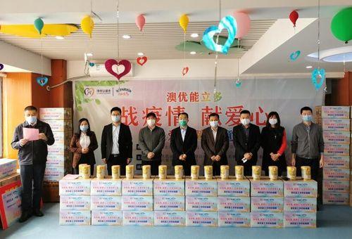 """""""抗击疫情 关爱残障儿童""""公益捐赠仪式在南昌举行"""
