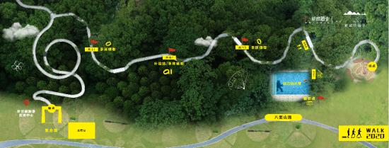 活动时间:8月8日星期六下午16:30;活动地点:磨盘山公园(AI乐道开放部分);