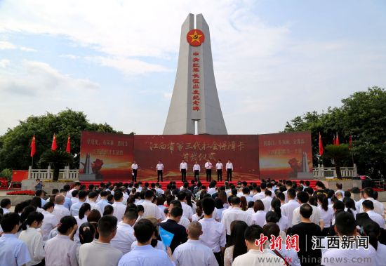 江西第三代社会保障卡首发 实现7大领域