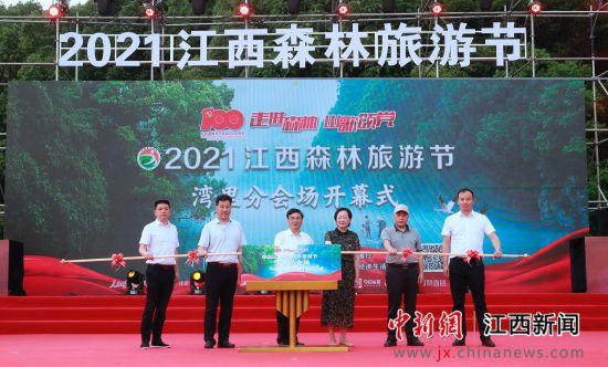 2021《中国森林歌会》湾里晋级赛圆满举行