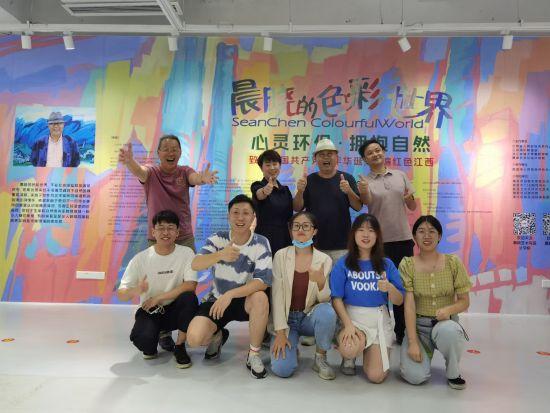 《晨晓的色彩世界》江西公益巡回画展开幕