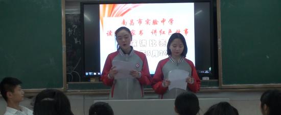 """南昌实验中学开展""""读红色家书 讲红色故事""""演"""