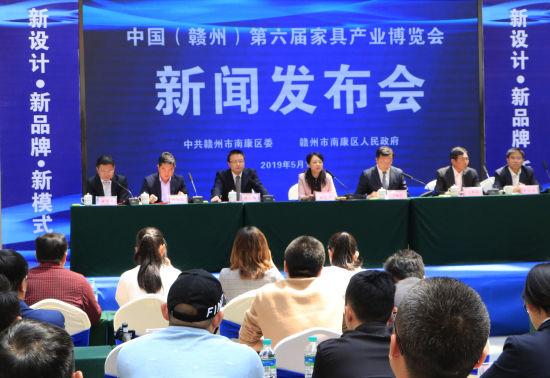 中国(赣州)第六届家具产业博览会28日开幕