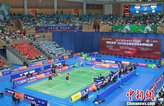 2019年全国羽毛球单项锦标赛在江西瑞昌落幕_陈怡蓉婚期出炉