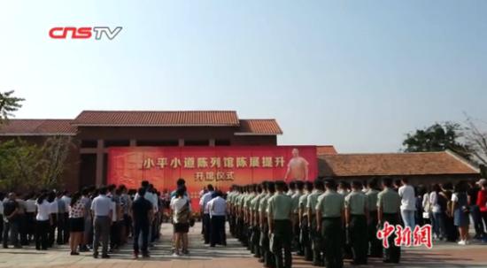 南昌小平小道陈列馆提升改造后重新对外开放