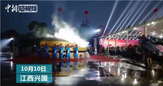 龙8国际娱乐手机登录兴国直径5.6米蒸笼引千人同桌品尝客家菜