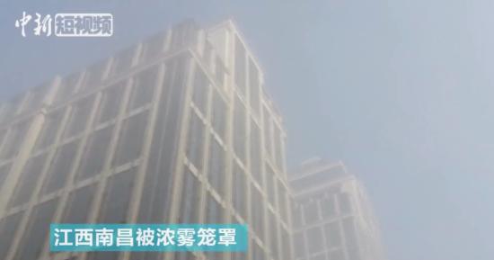 浓雾笼罩金沙国际网上娱乐平台 160米高金沙国际网上娱乐平台之星摩天轮隐身